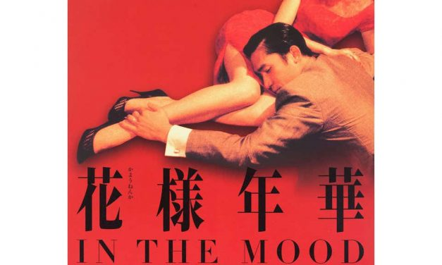 Free Movies in the Mountains (in Exile): 'In the Mood for Love'